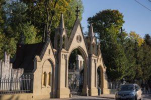 Вход на Лычаковское кладбище