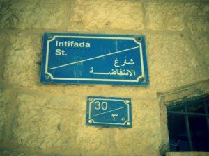 Улица Интифады. Вифлеем