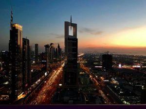 Level 43 Sky Loung в Дубае