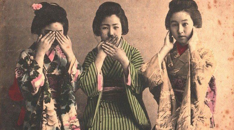 Три гейши