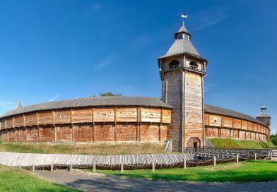 Фортифікаційні споруди козацької доби